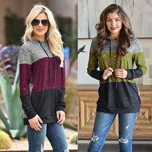 Женские толстовки повседневные Лоскутные пуловеры с капюшоном