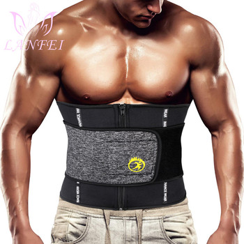 LANFEI Hot Neoprene Body Shaper Waist Trainer Belt Sauna Slimming Tummy Control Strap Men Sport Fitness Sweat Corset Fat Burner - discount item  45% OFF Men's Underwears