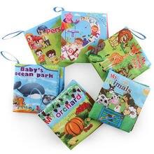 8 страниц детские мягкие животные Ткань Книга Новорожденные