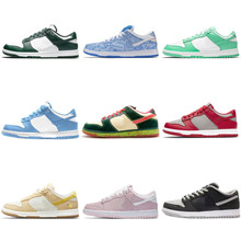 2021 New Chunky Dunky SB Dunks Shadow Ben Jerry  Board Shoes Samba Sashiko Pale Ivory Low Platform Mens Womens Trainers