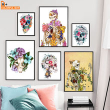 Flower Diamond Skull Abstract Painting Nordic Posters And Prints Wall Art Canvas Painting Print Wall Pictures For Living Room(China)