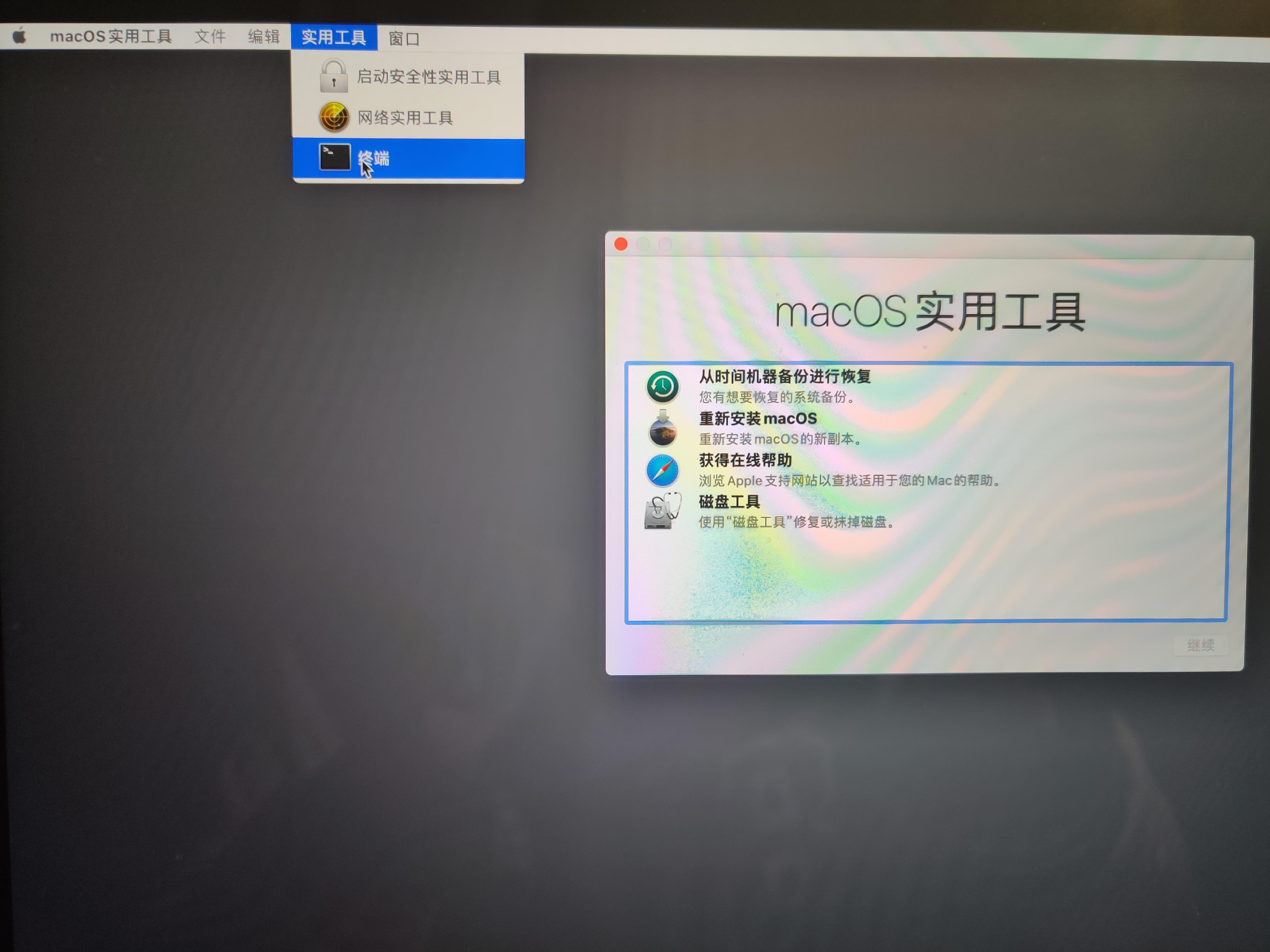 TripMode 2.2.1 mac 最新中文破解版分享的图片-高老四博客 第3张