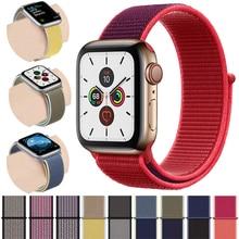 цена на Sport Loop for Apple watch band 44mm 40mm 42mm 38mm Woven Nylon correa iwatch strap 4 3 2 1 watchband bracelet Apple watch 5 4