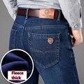 SHAN BAO классический знак мужская приталенная прямые джинсы из плотного флиса Зимняя теплая Роскошная Высококачественная брендовая одежда д...
