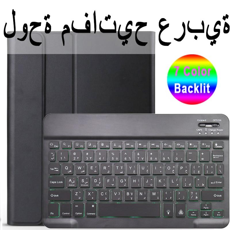 Arabic Keyboard Hot Pink 7 Colors Backlit 3 0 Bluetooth Keyboard Case for iPad 10 2 Keyboard Case for Apple