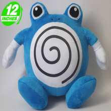 30cm Height Limited Edition Eevee Luma Anime New Plush Doll for Fans Collection Toy Poliwrath 30cm height limited edition eevee luma anime new plush doll for fans collection toy q mew