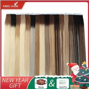 Image 1 - MRSHAIR Extensions de cheveux naturels à bandes ombrées, cheveux adhésifs Double face, non remy, 14 18 20 pouces, 20 pièces/ensemble