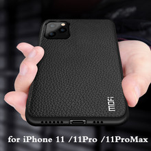 for iPhone 11 Case Cover for Apple 11 Pro Case 11 Pro Max Housing MOFi Silicone Shockproof 11pro Capa 11promax PU Leather Coque