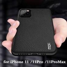 Чехол для iPhone 11, чехол для Apple 11 Pro, чехол 11 Pro Max, ударопрочный силиконовый чехол MOFi 11pro, 11promax, чехол из искусственной кожи