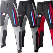 New men's jogging pants, leisure pants, gym sportswear, sports pants, BMW Sports Brand jogger fitness cotton pants, men's wear