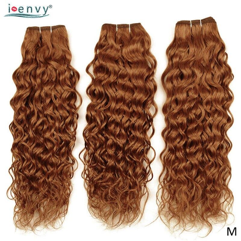 I Envy Colored #30 Brazilian Hair Weave Bundles Blonde Water Wave Bundles Human Hair Gold Blonde Bundles Non Remy Middle Ration