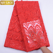 SJD LACE African Lace Fabric Embroidered French Sequins 2020 High Quality 3d Flower Milk Silk For Party 1906B