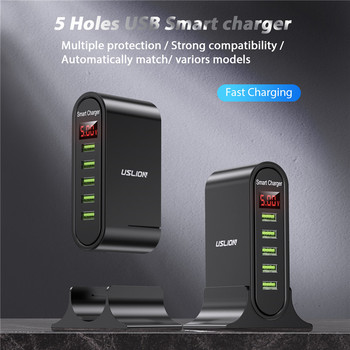USLION 5 Port USB Charger with LED Display for Universal Phone 7