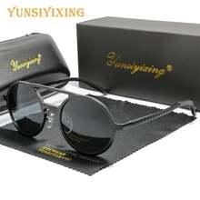 Мужские солнцезащитные очки yunsiyixing из алюминиево магниевого