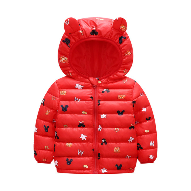 Kids Winter Coat w/ Hood 2