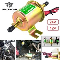 Nowy 12V 24V elektryczna pompa paliwa niskie ciśnienie Bolt Fixing Wire Diesel benzyna HEP 02A dla samochodów gaźnik motocykl ATV w Pompy paliwowe od Samochody i motocykle na