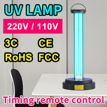 38W 58W High Power Ozone UV lamp Disinfection lamp 110V 220V Household Ultraviolet Lamps UVC Germicidal Light remote control недорого