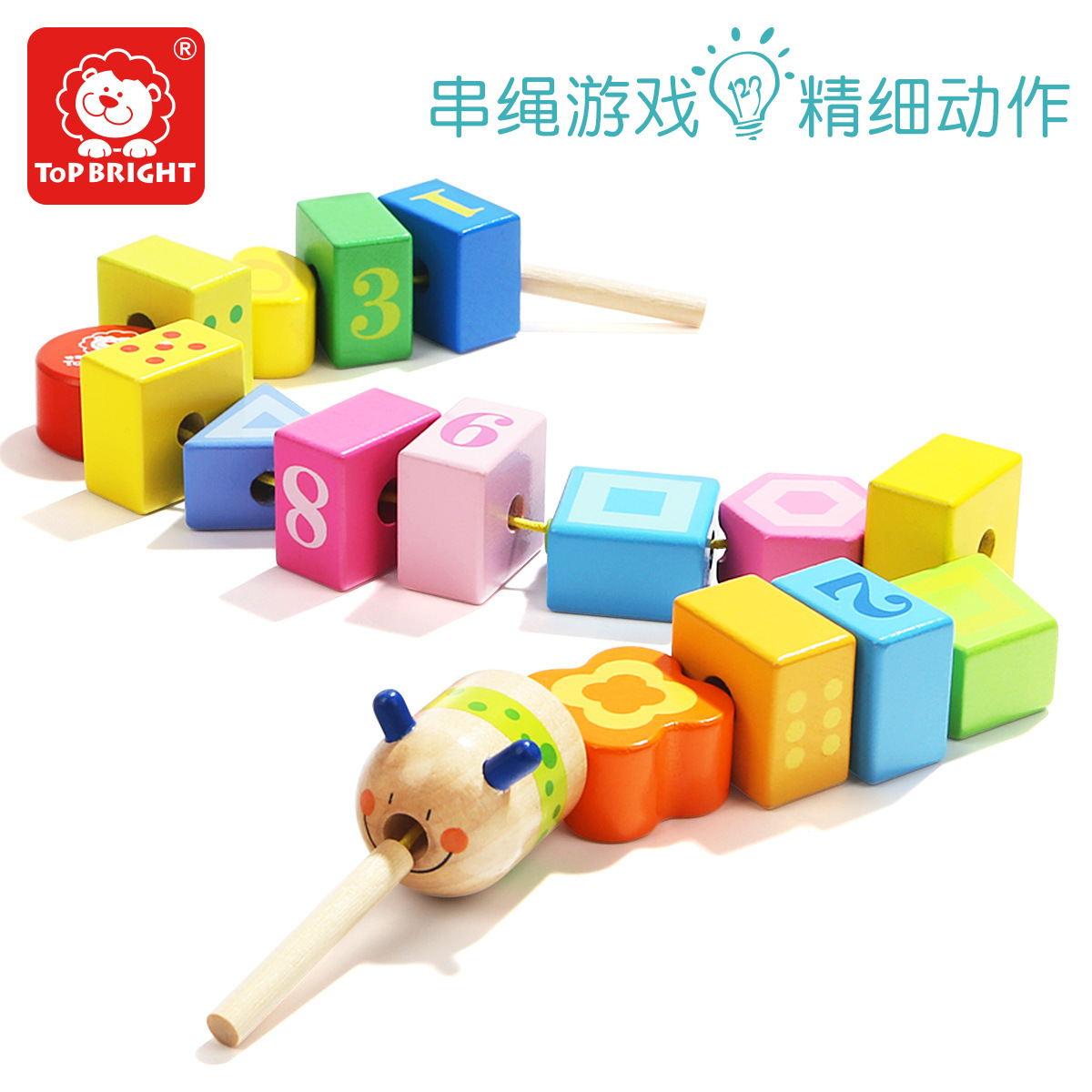 TOPBRIGHT Chuan Chuan Zhu Children Toy Building Blocks Wear Beads One Year Old Baby Toy Educational Aged 1-2 Years Wearing Rope
