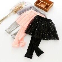 Детские леггинсы для девочек; брюки; модная юбка для маленьких девочек; брюки; детские брюки; юбка-пачка; брюки; Весна-Осень; 2-7Y