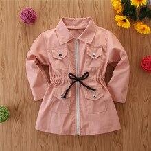 Куртки с длинными рукавами для девочек, Тренч, куртка для девочек, детская весенне-осенняя Новая модная ветровка на молнии для девочек, детская куртка