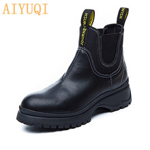 AIYUQI Martin Boots Female 2019 New Autumn Women Short Casual Genuine Leather Trendy Chelsea