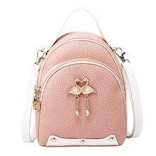 25# Модный женский Одноцветный кожаный рюкзак с маленьким лебедем, сумка через плечо, мини-рюкзаки для девочек, маленький женский рюкзак