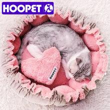 HOOPET lit rose pour chat | Joli tapis de lit d'automne/hiver pour chiot chien, belle maison pour chats