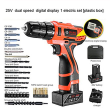 Electric Screwdriver Cordless 2 Battery Lithium 25V 36V Drill Power Tools Professional 2 Speed Screwdriver Screw Driver