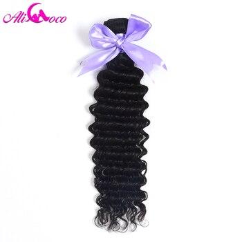 Ali Coco Hair Brazilian Deep Wave Bundles 1/3/4 Bundles 100% Human Hair Weave Bundles Natural Color Non Remy Hair Extensions 1