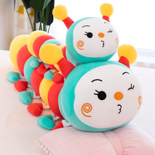цена на Creative Color Caterpillar Plush Toy Stuffed Caterpillar Doll Toys Plush Pillow Cushion Children Toy Girls Gift