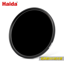 ND Filter ND1000 ND64 ND8 Neutral Density 40.5mm 49mm 52mm 55mm 58mm 62mm 67mm 72mm 77mm 82mm Glass for Canon Nikon Sony Camera