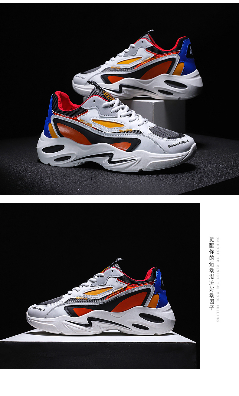 Hf56ce11a74d7480b8a3a1a524090028ac Men's Casual Shoes Winter Sneakers Men Masculino Adulto Autumn Breathable Fashion Snerkers Men Trend Zapatillas Hombre Flat New
