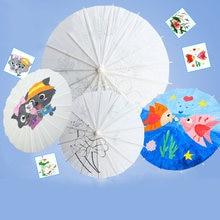40 см картина ручной работы Пустая масляная бумага зонтик Сделай