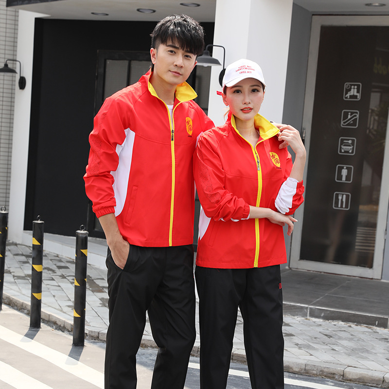 China National Team Sports Clothing Set Athletes Clothing Olympic Games Groups Men And Women Students Business Attire 7007
