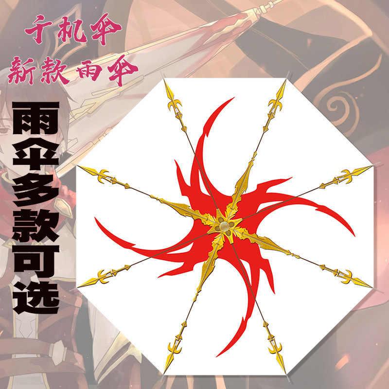 THE KING'S Avator أنيمي الطرفية ورقة إصلاح ألف فرصة مظلة جينتاما بطلي كلية السيف ضبابية مظلة قابلة للطي مظلة