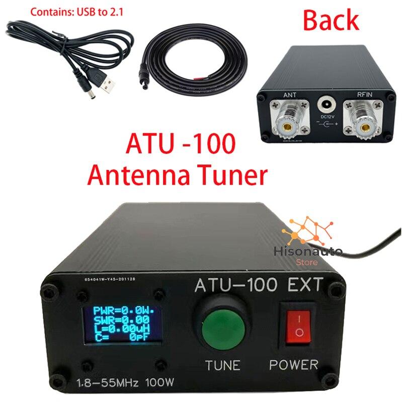ATU-100 7x7 ATU-100mini por N7DDC H236 Automático Antena Tuner