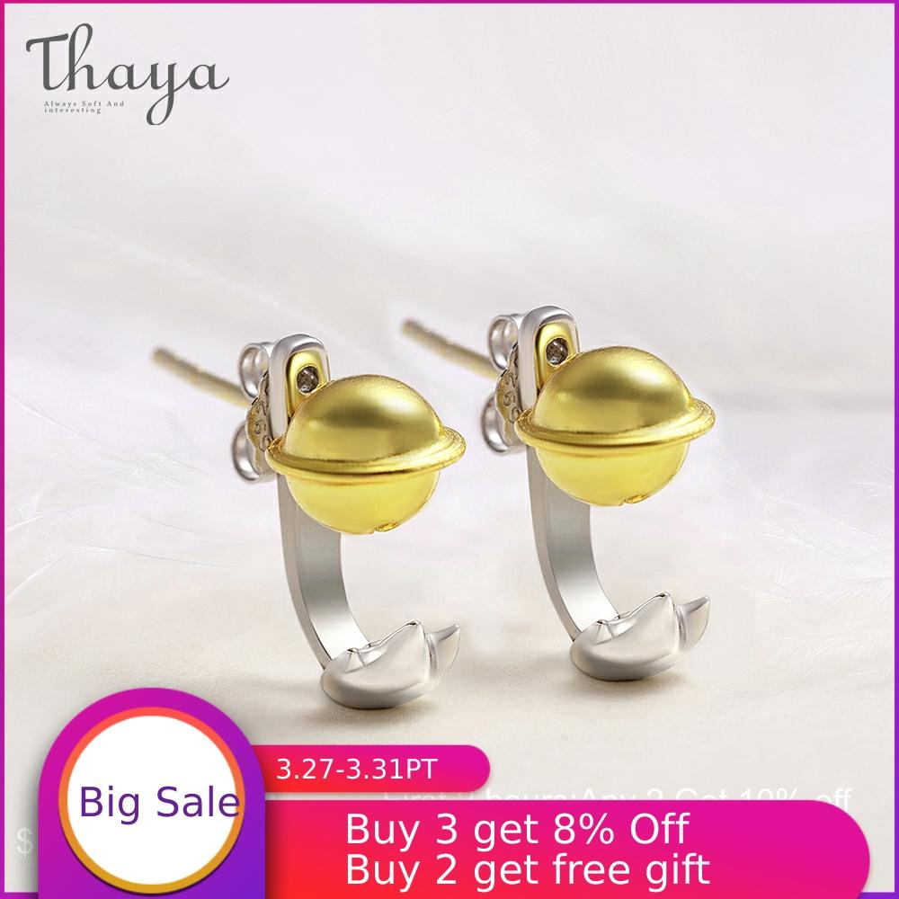 Thaya Bell And Cat Claw Stud Earrings Cute Cats S925 Silver Creative Earring For Girls Jewelry Gift
