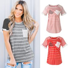 Camiseta de maternidad para mujer, ropa de maternidad para amamantar, Camiseta holgada de cuello redondo y manga corta con estampado a rayas, Tops de lactancia