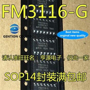 5Pcs FM3116-GTR FM3116-G SOP-14 16KB Monitoring circuit in stock  100% new and original