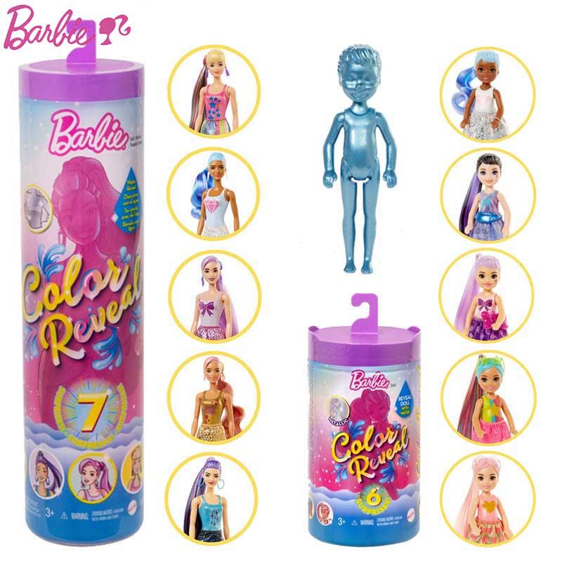 2021The Neue Barbie farbe Überraschung kleine lampblind box shimmer serie puppe temperatur erkennung verfärbung mädchen Spielzeug geschenk