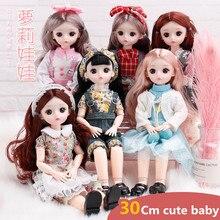 30 см 23 подвижные суставы 1/6 BJD кукла милое 4D «большие глаза», несколько прическа Ночная сорочка с рисунком можете одеть Модная Кукла; Подарок-...