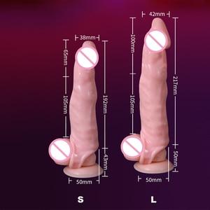 Силиконовые презервативы для увеличения пениса, насадки для удлинения пениса для взрослых, интимные товары, многоразовые презервативы, кольца на пенис, подвес для пениса|Насосы и увеличители|   | АлиЭкспресс