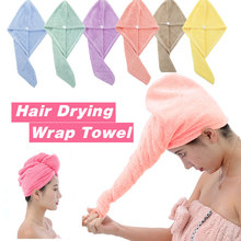 Rapid Hair Drying Towel Womens Girls Lady Shower Absorbent Microfiber Quick Dry Hair Hat Cap Turban Head Wrap Bathing