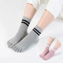 Double Stripe Women Five Toe Socks Fashion The Navy Style School Girl Female Causal five fingers