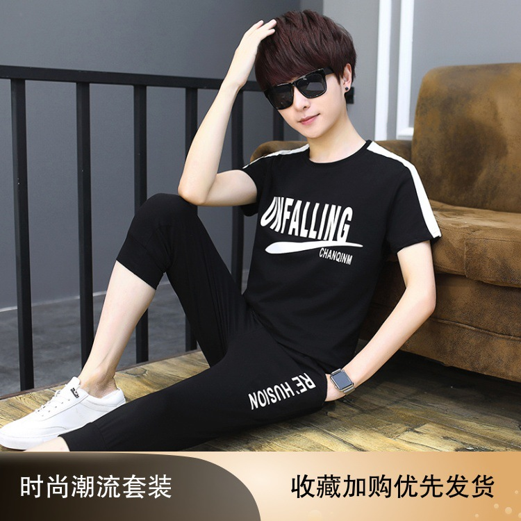 Summer Teenager Handsome Short Sleeve T-shirt A Set Of 14 Junior High School Students 16 Big Kid Men'S Wear 12-15-Year-Old Sport