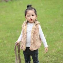 цены Baby Girls & Boys Winter Vests Hooded Toddler Fleece Vest Autumn Outerwear Clothes Children Warm Vests For Girls 1-5 Years