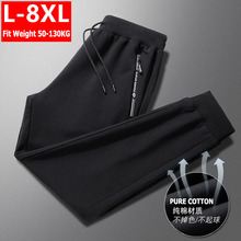 2020 New Cotton Sweatpants Men Loose Straight Fashion Pencil Pants Men's Large Size M-8XL Elastic Trousers For Men Casual Pants
