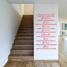 Papel de parede de vinil para escada, adesivo de parede cereja com citação francesa decoração muraux para casa
