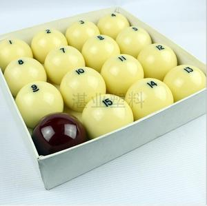 Top quality Russian Billiards 68 Balls AAA Billiards Accessories Billiards free shipping(China)