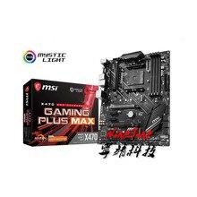MSI X470 GAMING PLUS MAX ATX AMD X470 DDR4 4133(OC) МГц, M.2,SATA 6 Гбит/с, HDMI,64G, может поддерживать R3 R5 R7 R9 гнездо для настольного процессора AM4